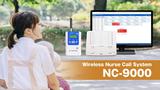 LoRa NC-9000 Wireless Nurse Call System