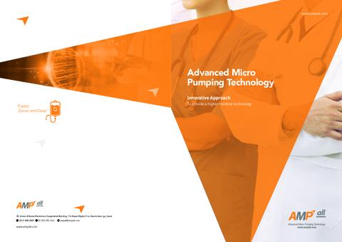 Company profile AMPall(12p) 210824