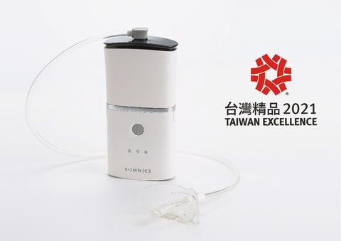 圖片說明一:萊鎂醫(6633)iNAP One負壓睡眠呼吸治療裝置