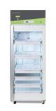 Großer RFID-Kühlschrank