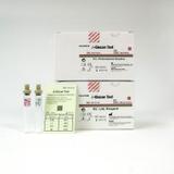 β-glucan test