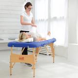 Portable Massage Table Basic