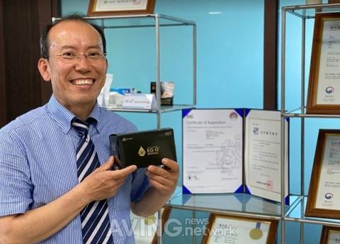 Wir werden als professioneller Entwickler von Wundpflegeprodukten wachsen und die Online-Messe MIK(Made in Korea) HOT SPOT durchführen.