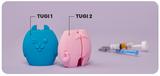 TUGI® - ein zuverlässiger Helfer bei der Verabreichung von Medikamenten aus Fertigspritzen!