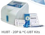 HUBT-20P & 14C UBT Kits