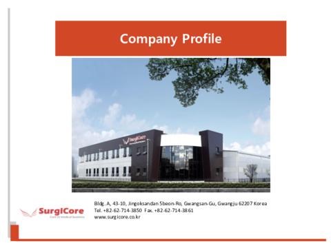 Company Profile(2020 Rev