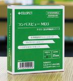 COVID-19 Antigen Test Kit