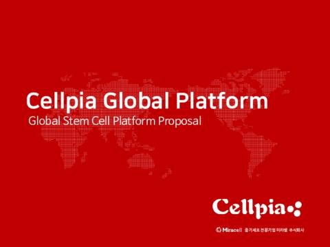 Miracell_Cellpia Profile 2021.pdf