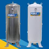 PUMA Air Tank