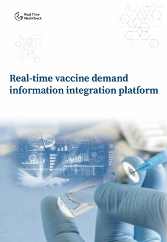 realtimemedicheck brochure ENG