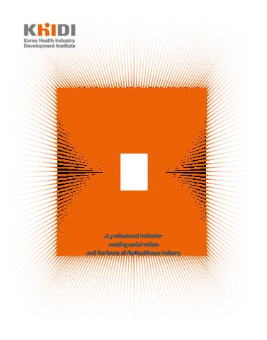 KHIDI Brochure.pdf