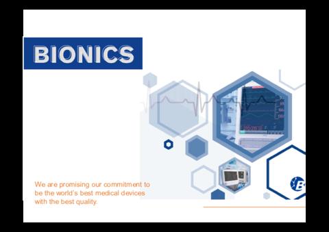 Bionics Company Profile Mar2021 V1